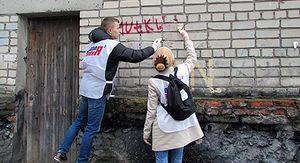 В Курске продолжают борьбу с настенной рекламой наркотиков