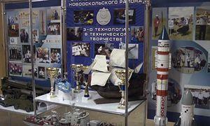 «Фабрика человеческого развития» открылась в Белгородской области
