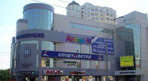 В Белгороде оштрафовали ТРЦ «Славянский»