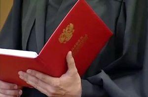 Белгородец за ложный донос приговорен к 300 часам обязательных работ
