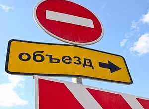 В Белгороде на улице Железнякова до 15 мая будет перекрыто движение
