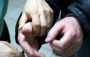 В Липецкой области раннее судимый мужчина изнасиловал женщину