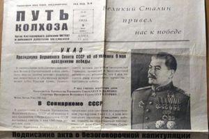 Житель Уссурийска продает курскую газету за 2 млн 200 тысяч рублей