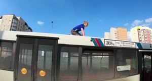 """В Липецке слабоумный пранкер """"Макс"""" прокатился на крыше рейсового автобуса"""