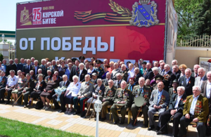 Губернатор Курской области Александр Михайлов встретился с участниками ВОВ