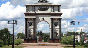 В Курске на Триумфальной арке высадят аллею голубых елей