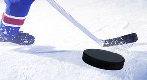 Курск принял Юниорскую хоккейную лигу России