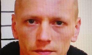 Под Курском полицейские задержали 29-летнего насильника, 10-летней девочки