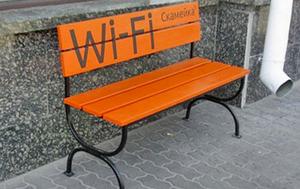 Жители Белгорода предложили губернатору установить в регионе тёплые скамейки с Wi-Fi
