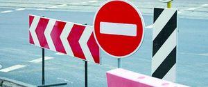Сегодня в Железнодорожном округе Курска перекроют движение