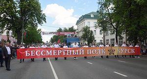 В День Победы по улице Ленина пройдет «Бессмертный полк»