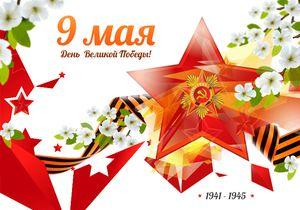 В Белгороде проходит празднование Дня Победы