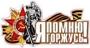 Парад Победы и «Бессмертный полк» в Белгороде транслируют с квадрокоптера