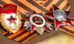 В Белгороде 9 мая в «Бессмертном полку» прошли 75 тысяч человек