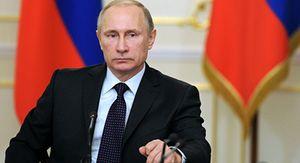 Путин назначил нового председателя Ленинского райсуда Курска