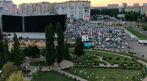 Вид с колеса обозрения в Воронеже желает оставлять лучшего