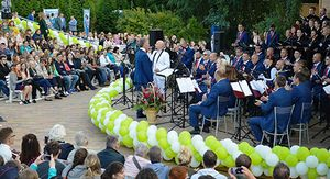 В Белгороде вновь пройдут «НеслуЧАЙные встречи» в Ботаническом саду
