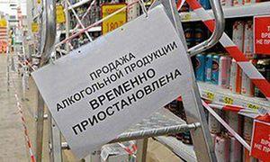 В Липецке на время крестного хода ограничат продажу алкоголя