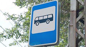 В Липецке изменили автобусный маршрут №346