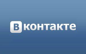 За аудиофайл размещенный в «ВКонтакте» воронежцу грозит 5 лет