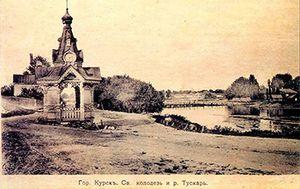 В Курске заложат часовню имени преподобного Феодосия Печерского