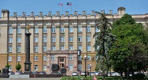 Белгородское правительство отчиталось о доходах