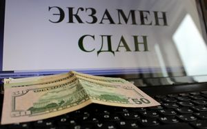 Учитель-депутат из Алексеевки брал взятки с учеников