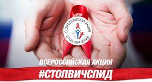 С начала года от СПИДа умерли 26 курян