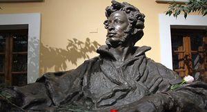 6 июня Курск будет читать Пушкина