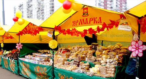На площади Советов в Курске пройдет ярмарка-распродажа