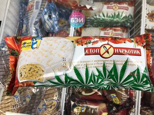 """Мороженое с маком и коноплей """"Курского хладокомбината"""" возмутило покупателей"""