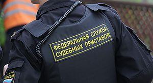 Курские приставы арестовывают машины и бытовую технику должников за тепло