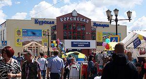 На Курской Коренской ярмарке выберут лучший туристический проект