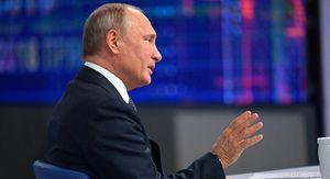 Путин ответил на вопрос курянина о повышении пенсионного возраста