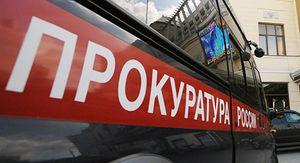 Курская прокуратура требует привести в порядок трассу в Октябрьском районе