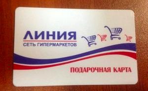 """В курском """"Гринне"""" сотрудникам выдали часть зарплаты подарочными картами"""