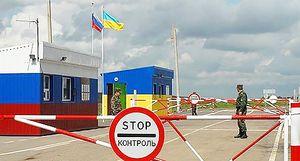 На курской границе задержали украинца с электрошокером