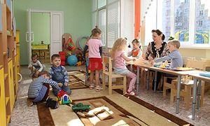 Прокуратура заинтересовалась поборами в детском саду Курска