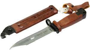 Староосколец заплатит 30 тысяч рублей за попытку продать штык-ножи
