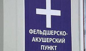 До конца года 4 ФАПа построят в Курской области
