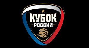«Финал четырех» Кубка России по баскетболу пройдет в Курске