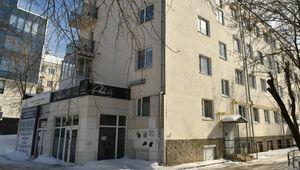 Салон эротических услуг работает в здании Министерства обороны в Екатеринбурге