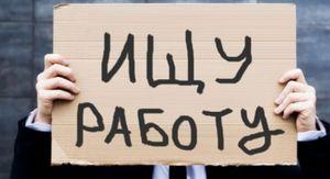 Курская область выбилась в лидеры по уровню безработицы в Черноземье