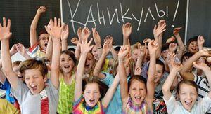 Школы Воронежа уйдут на летние каникулы 31 мая