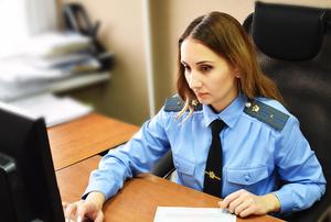 Арестованное имущество белгородцев распродадут на торгах 28 мая