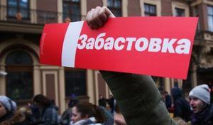 Торговцы с закрытых рынков под Ростовом-на-Дону заявили о готовности к забастовкам и голодовке