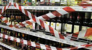 В воскресенье 23 мая в Ростове на день запретят продажу алкоголя