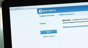 В Ростове-на-Дону 20-летнюю девушку арестовали на 5 суток за пост «ВКонтакте»