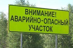Самой опасной для людей в Краснодаре признана улица Российская