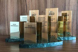 Металлоинвест стал победителем в 3-х номинациях конкурса РСПП «Лидеры российского бизнеса: динамика, ответственность, устойчивость – 2020»